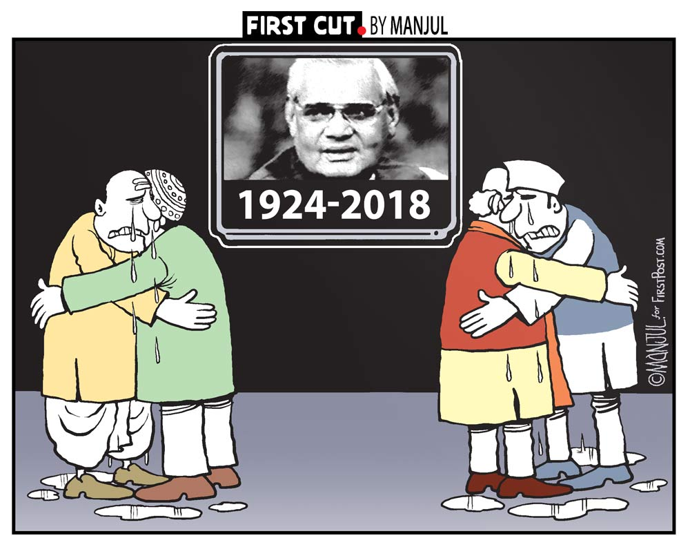 FirstCutByManjul16082018