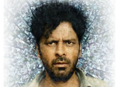 Gali Guleiyan poster: First look presents a confused, disheveled Manoj Bajpayee; film to release on 7 September