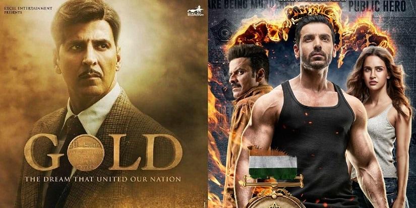 Gold and Satyameva Jayate posters. Image via Twitter