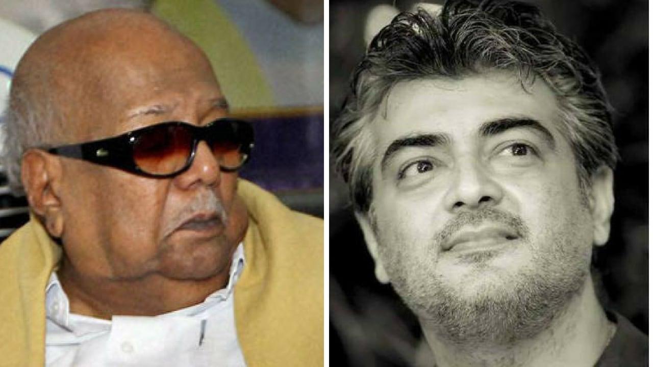After Vijay, Rajinikanth, actors Ajith, Goundamani pay visit to M Karunanidhi at Kauvery Hospital