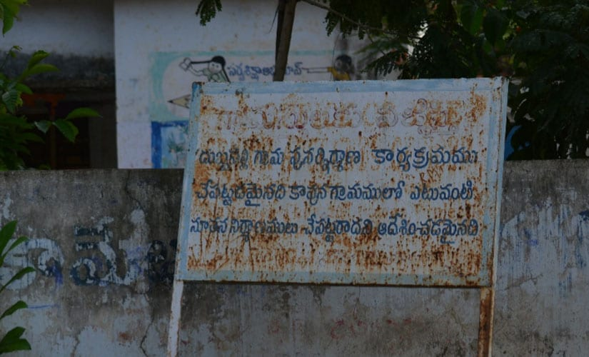 The village welcomes with a notice board which says 'The rehabilitation work of this village has been initiated, so no new construction should be done by order.' Image courtesy Rajesh Serupally and Hema Vaishnavi