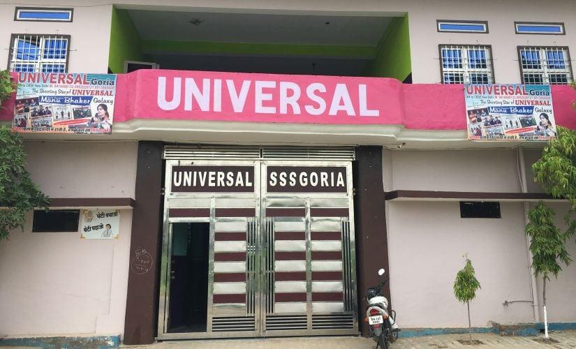 The Universal Senior Secondary School run by the Bhakers. Credit: Firstpost/ Shantanu Srivastava