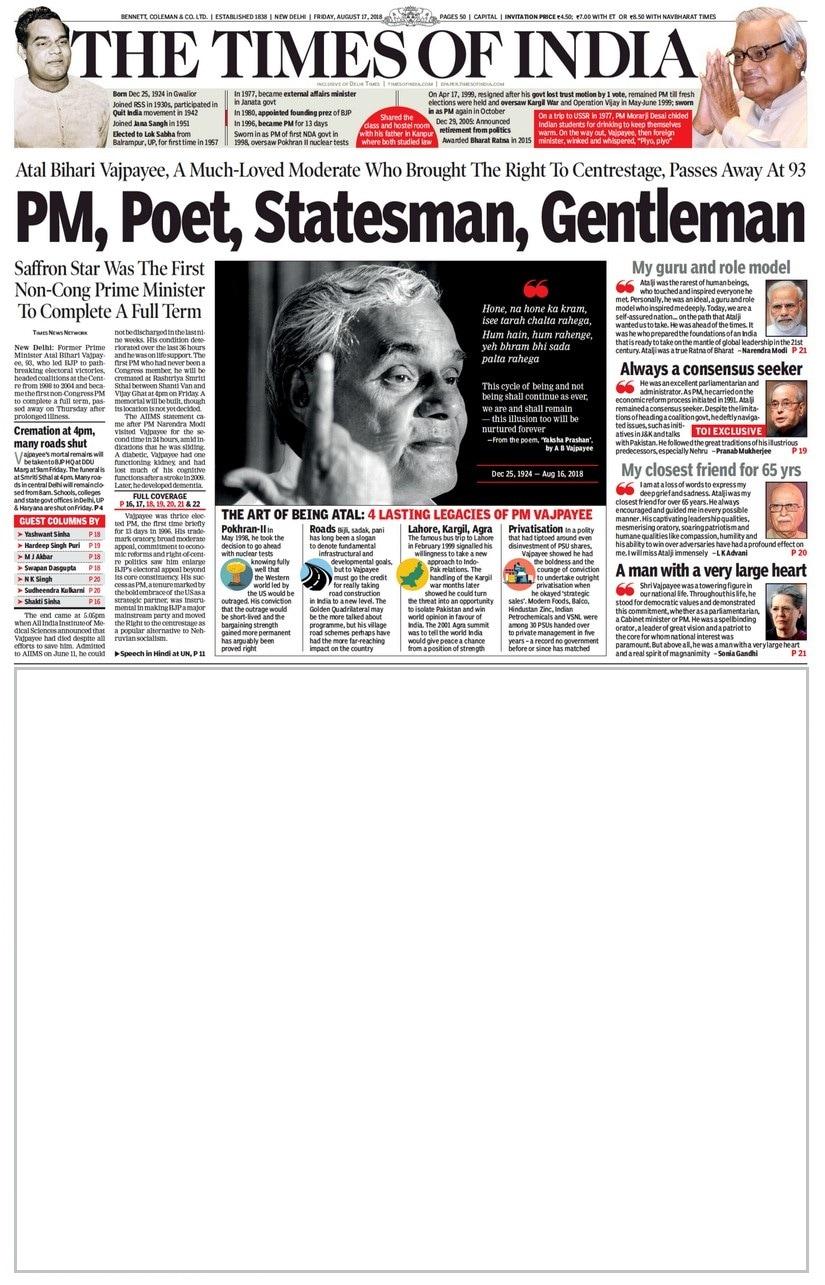 Times of India, Delhi