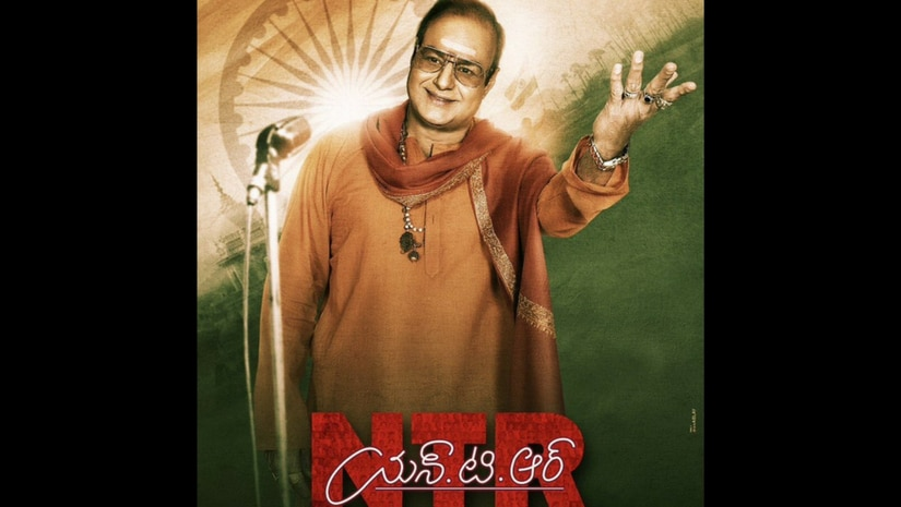 UNEXPECTED CHANGES IN NTR BIO PIC!