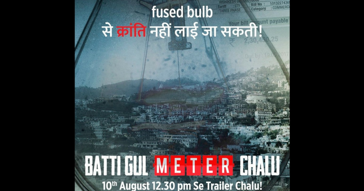 Batti Gul Meter Chalu first look: Shahid Kapoor, Yami Gautam film sheds light on issue of power cuts in India