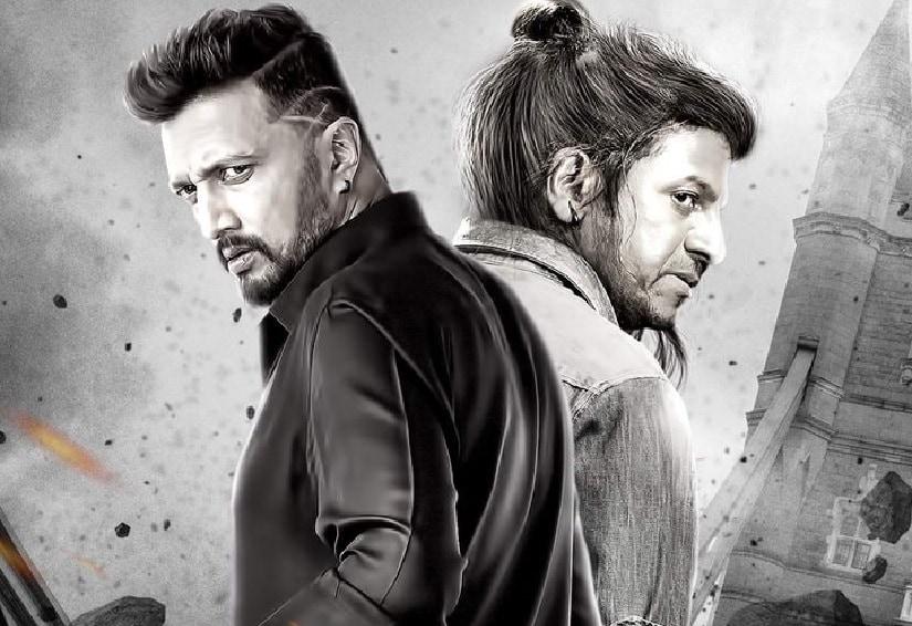 Sudeep and Shivrajkumar in The Villain poster. Image via Twitter