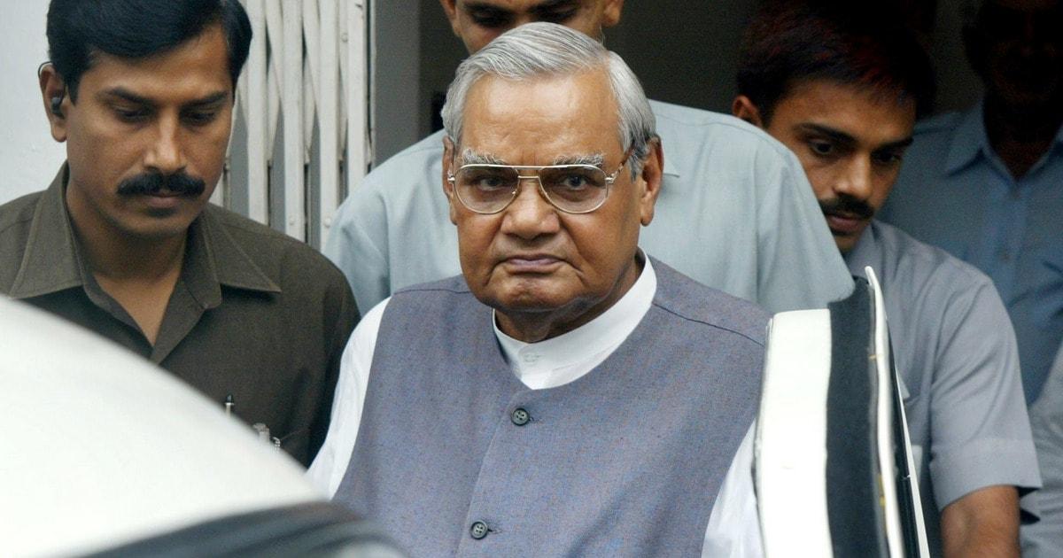 Atal Bihari Vajpayee. Facebook