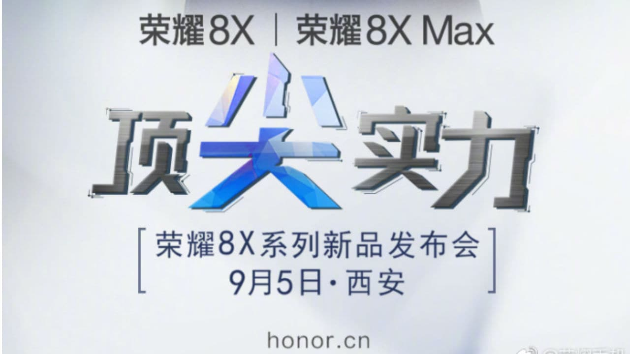 Honor 8X and Honor 8X Max poster. Image: Honor, Weibo
