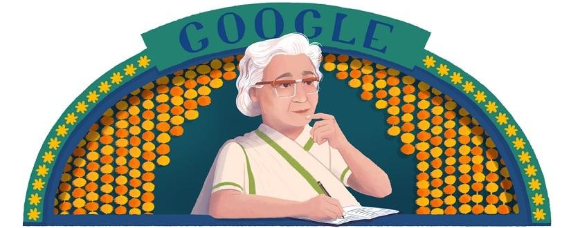 Google Doodle for Ismat Chughtai's 107th birthday