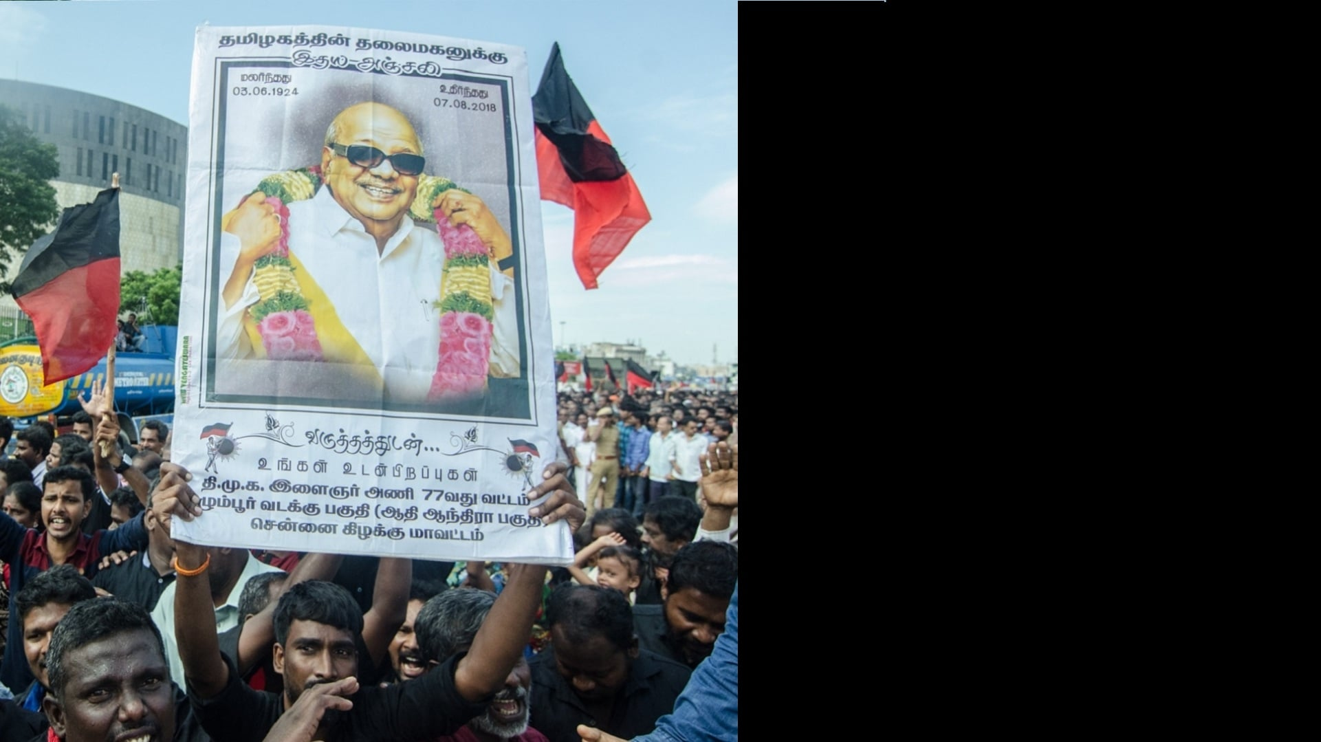 As DMK chief Karunanidhi's life slipped away, his supporters held on to hope and a prayer