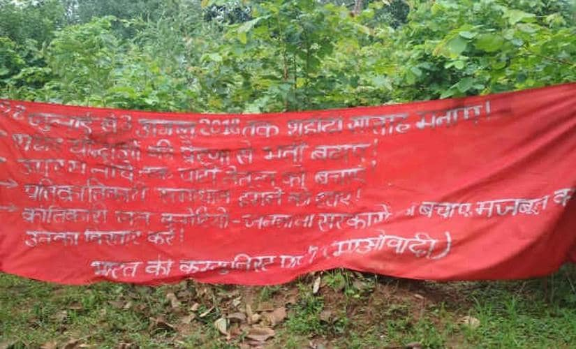 A Maoist poster in Kanker asking youth to join them. Debobrat Ghose/Firstpost