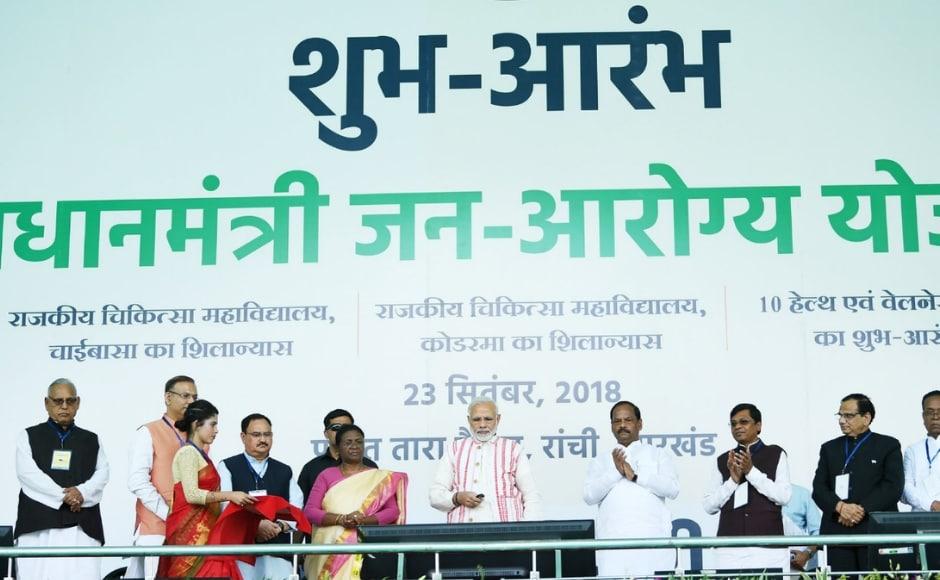 Prime Minister Narendra Modi on Sunday launched the Ayushman Bharat-Pradhan Mantri Jan Aarogya Yojana' scheme in Ranchi, Jharkhand. The programme is deemed to be the