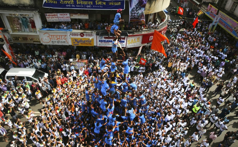 The celebrations began amid strict vigil by personnel from the Mumbai police who were out on roads to ensure compliance of the Bombay High Court's guidelines on the age of participating Govindas (they should not be below 14) and insurance for them. AP