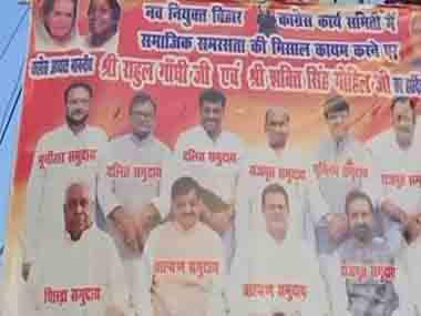 File image of the Congress poster in Bihar. ANI