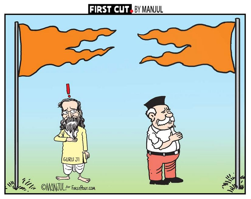 FirstcutByManjul_RSS
