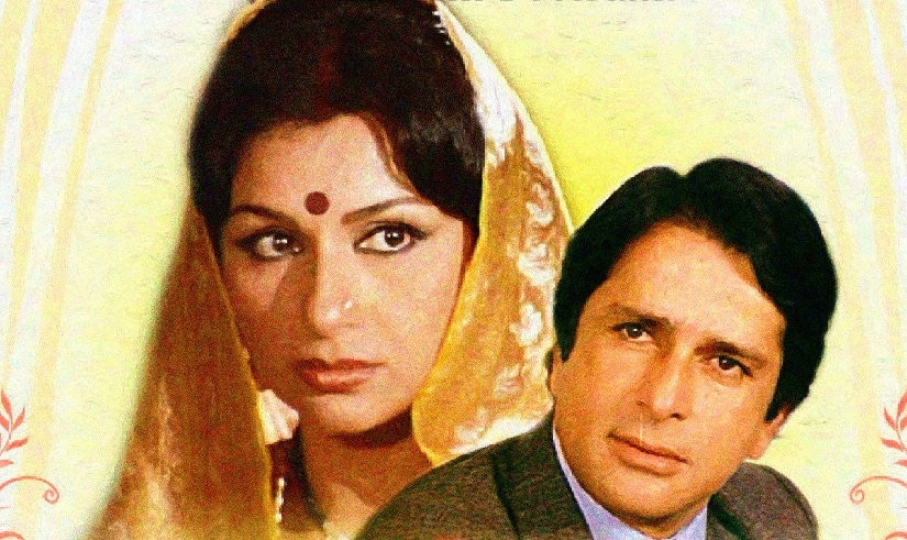 Sharmila Tagore and Shashi Kapoor in Gehri Chot poster. Image via Facebook