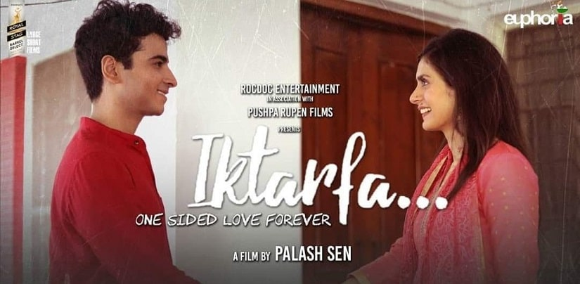 Iktarfa review: Palash Sen short films simple setup is buoyed by charming central performance, gleeful music