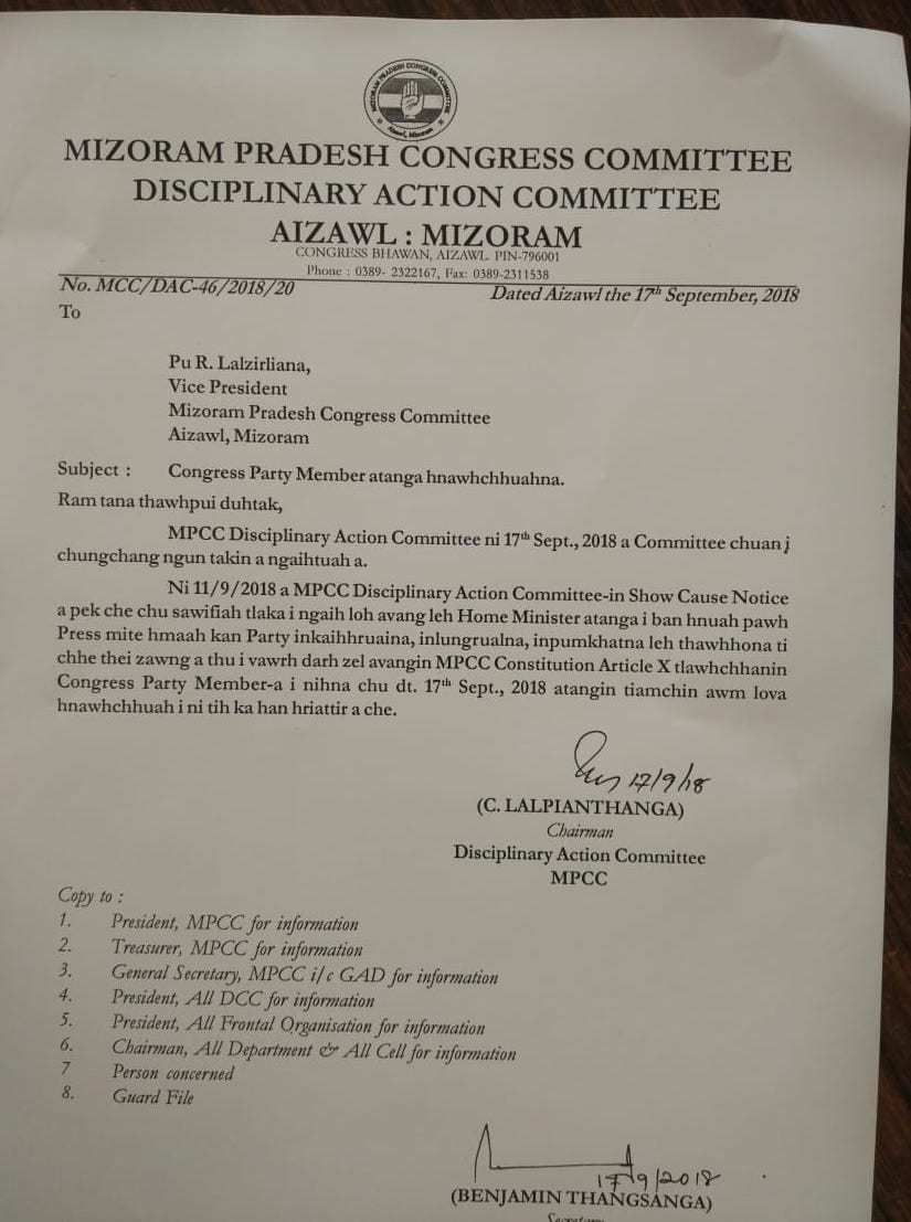 The expulsion order of R Lalzirliana issued by the Mizoram Congress Disciplinary Committee. Image procured by Debobrat Ghose/Firstpost