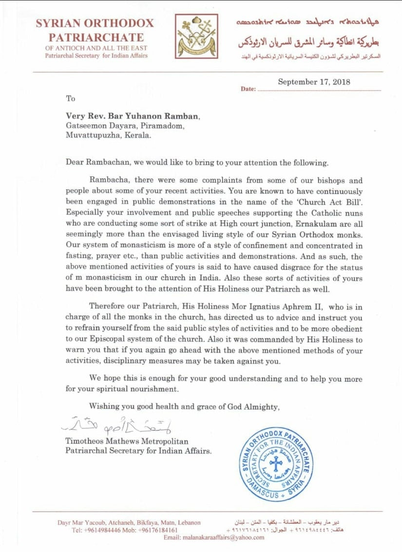 The letter issued by the Syrian Orthodox Patriarchate to Reverend Bar Yuhanon Ramban for taking part in the protest of nuns and priests in Kerala.