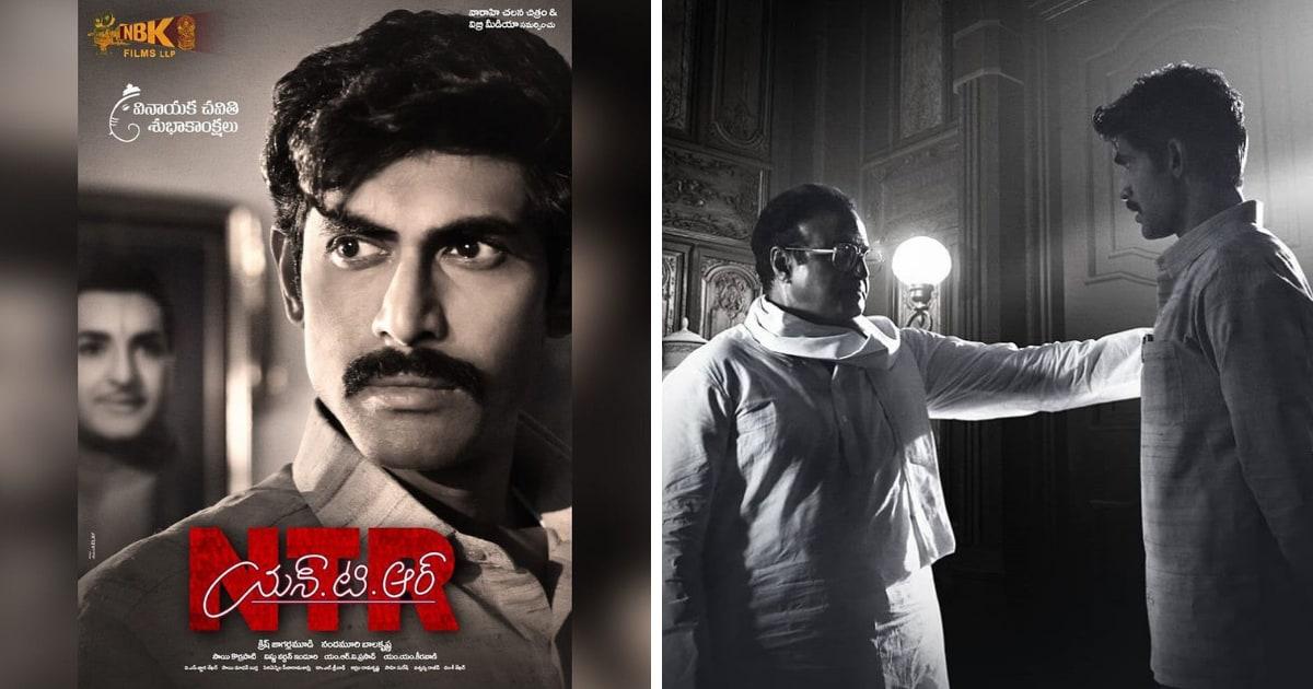 Madras Rockers Hd Movies 2019: NTR: Kathanayakudu Leaked Online By Tamilrockers Hours