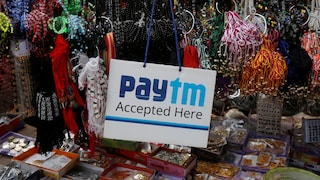 Paytm IPO: Company to file draft papers for $2.3 billion offering on 12 July