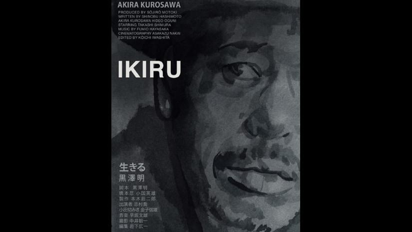 Akira Kurosawa's Ikiru poster. Image from Facebook