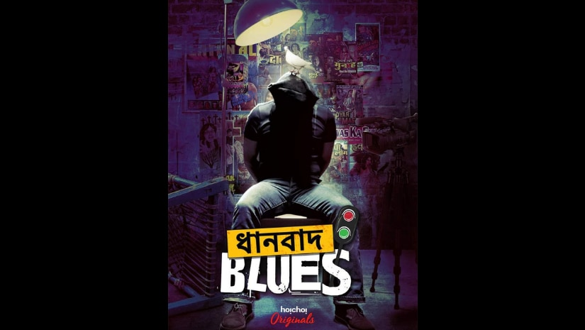 Poster of Dhanbaad Blues. Image from Facebook