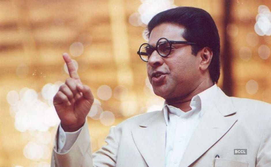 Jabbar Patel's Dr. Babasaheb Ambedkar featured Mammootty as Dr. B.R. Ambedkar, a role that won the actor the National Film Award for Best Actor for 2000. Twitter