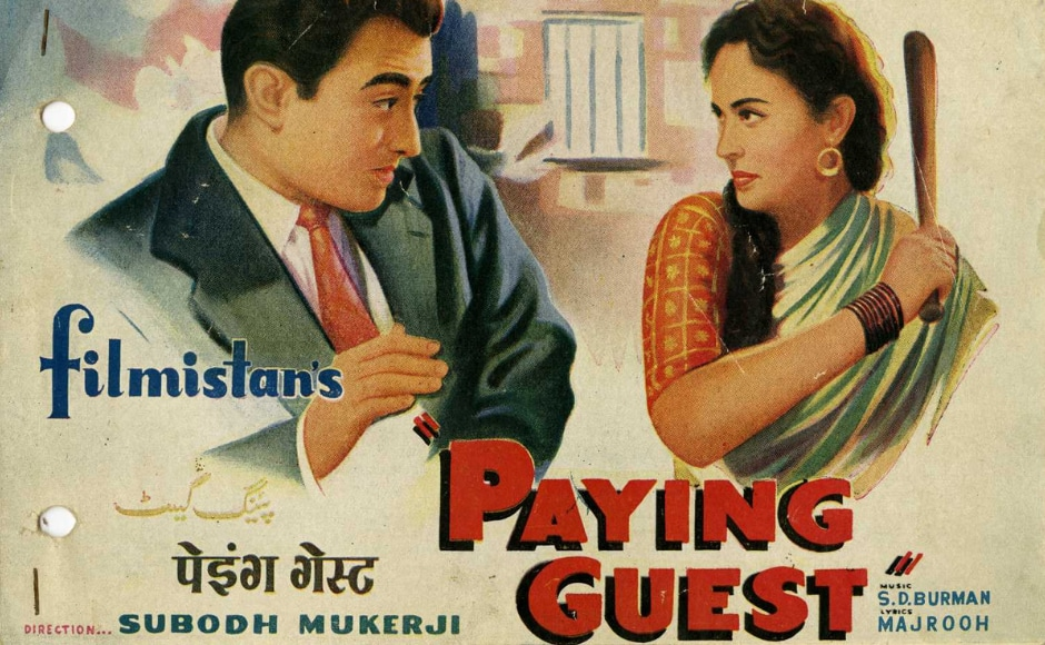 Paying Guest (1957) was directed by Subodh Mukherjee, starring Dev Anand and Nutan. Image via Facebook