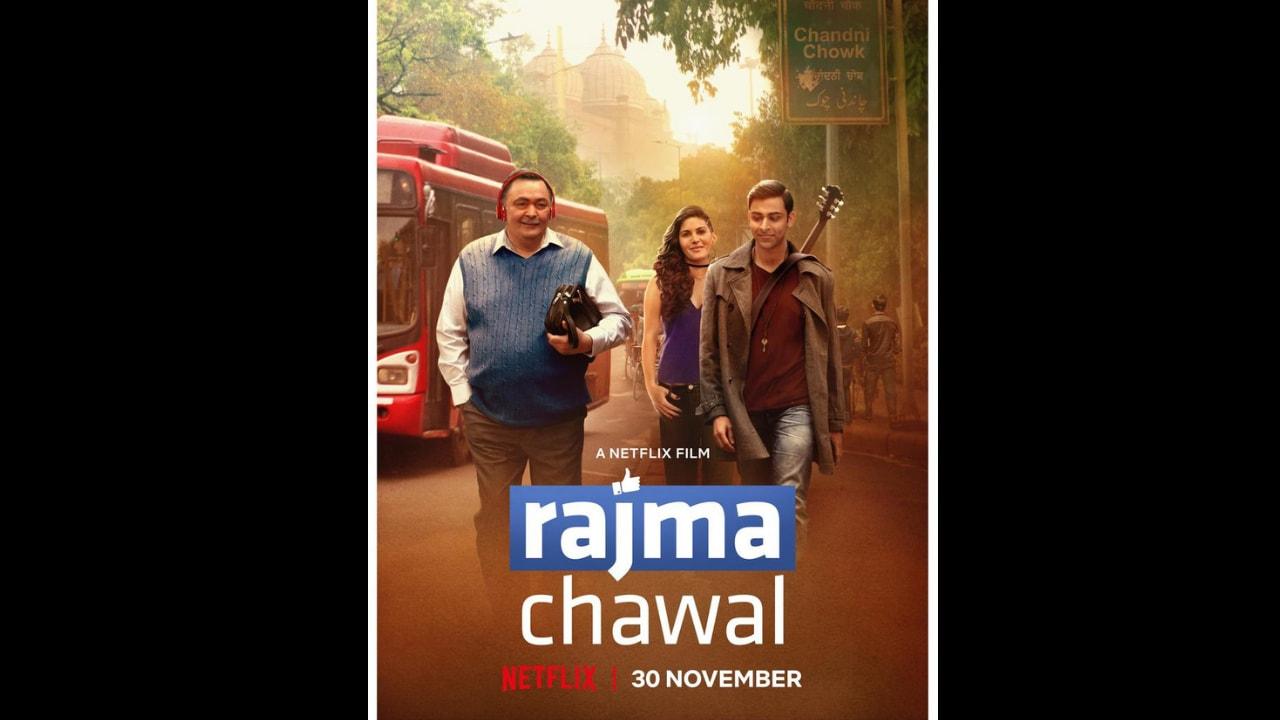 Poster of Rajma Chawal