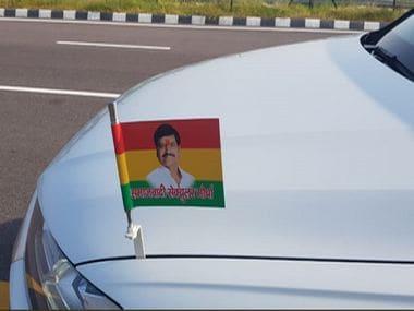 Samajwadi Secular Morcha flag seen on Shivpal Yadav's car. ANI
