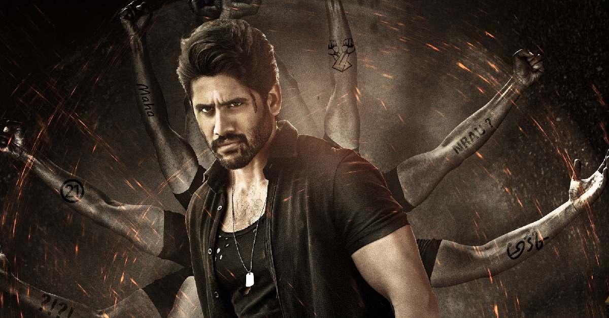 Savyasachi movie review: Naga Chaitanya, Madhavan-starrer is a feeble drama, never exploring its full potential