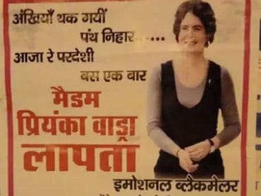 The posters labelled Priyanka Gandhi as 'emotional blackmailer' and referred her as 'missing'. News18