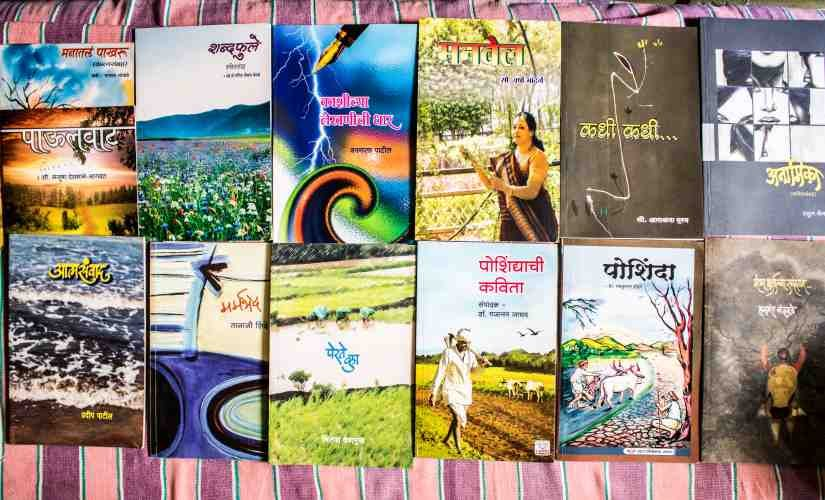 Some of the books which Goraknath has read to learn the art of writing poems
