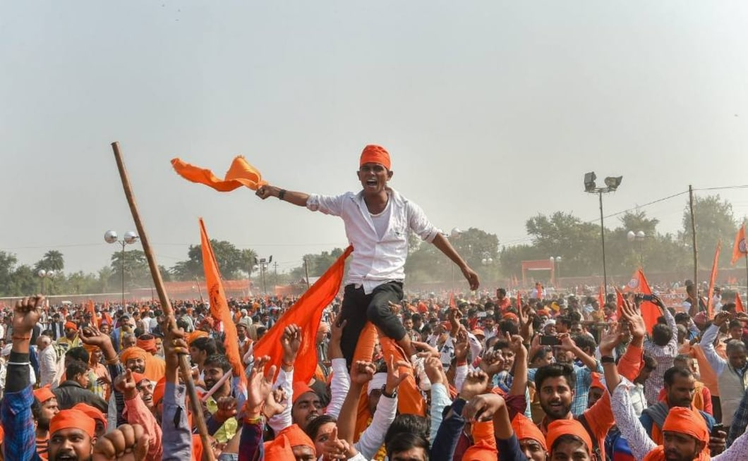 VHP's 'Dharma Sabha' was touted as the largest congregation of 'Ram bhakts' in Ayodhya since the 1992 'kar seva', with the Hindu outfit claiming a large number of attended the event. PTI