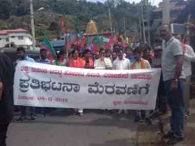 BJP protest rally in Karnataka's Kodagu district against the celebration of Tipu Jayanti. Image courtesy Coovercolly Indresh