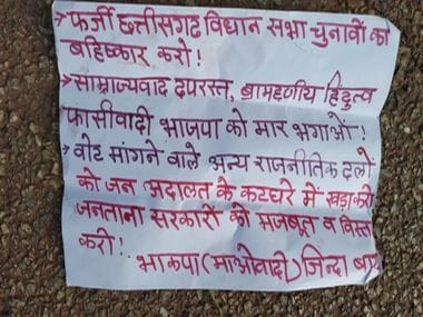 Warning messages by Maoists in Dantewada area. Images by/101Reporters