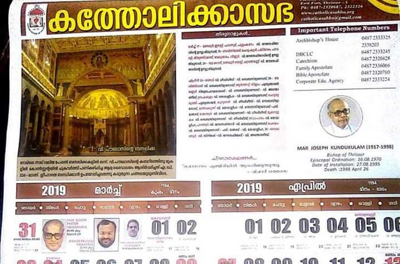 The 2019 calendar of Thrissur diocese features Franco Mulakkal. Image courtesy: TK Devasia