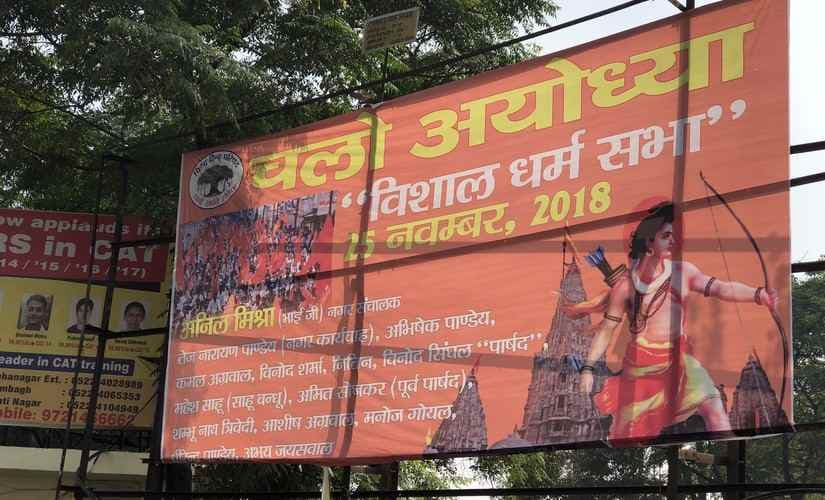 A 'Chalo Ayodhya' poster outside Charbagh station in Lucknow. Siddhanth Mohan