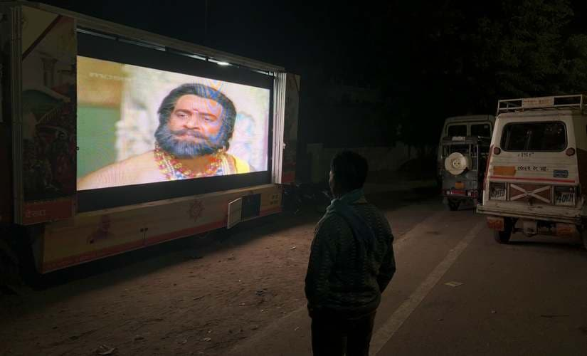 Ramayana by Ramanand Sagar being screened at a screen in Faizabad. Siddhant Mohan