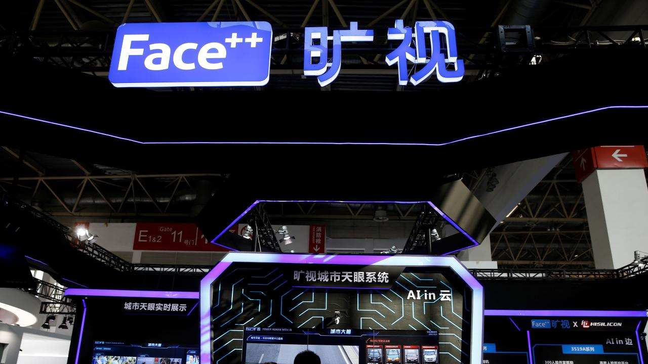 FILE PHOTO: The logo of Face++ facial recognition software is seen at the Security China 2018 exhibition on public safety and security in Beijing, China, October 24, 2018. REUTERS/Thomas Peter/File Photo