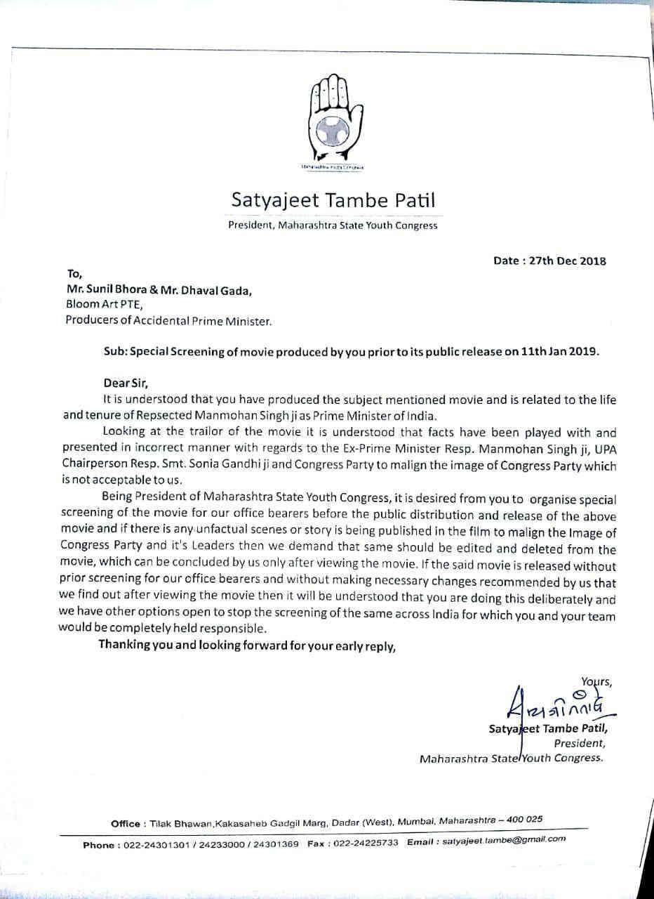 Sanskrit Of The Vedas Vs Modern Sanskrit: The Accidental Prime Minister Row: Rahul Gandhi And
