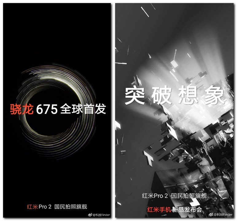 Redmi Pro 2 might be Xiaomis 48 MP camera featuring device with Snapdragon 675
