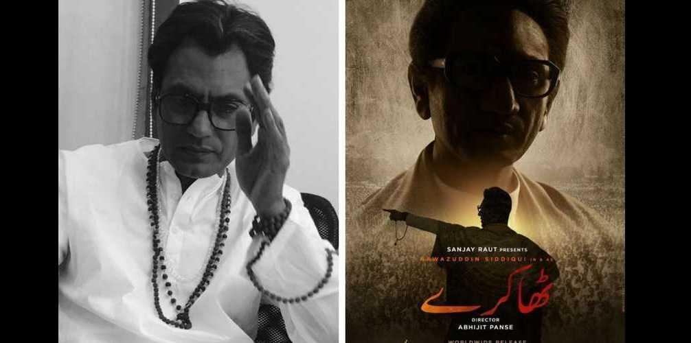 Thackeray: Shiv Sena members stage protest in Mumbai theatre before screening of Nawazuddin Siddiquis film
