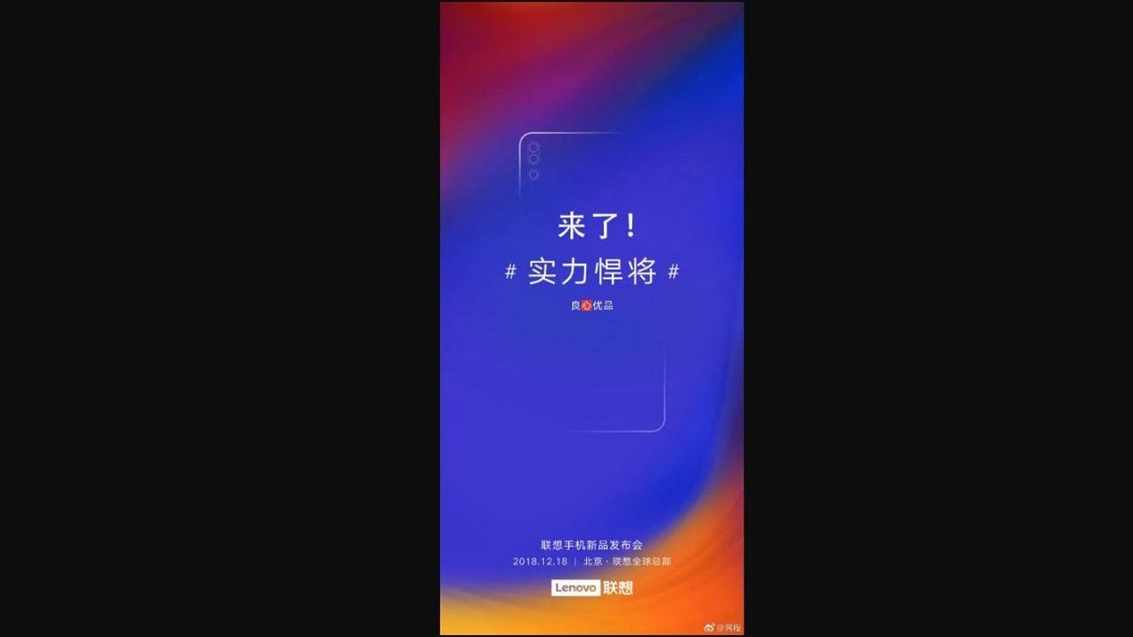 Lenovo Z5s with triple camera setup leaked in a new poster, to launch on 18 December- Technology News, Firstpost