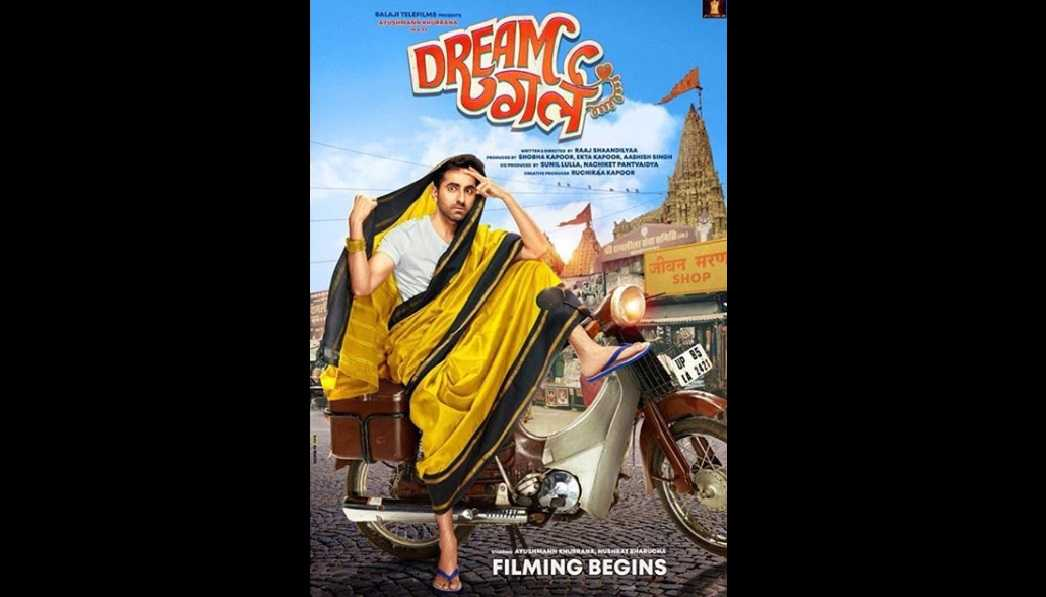 Dream Girl: Ayushmann Khurrana, Nushrat Bharuchas quirky comedy to hit screens on 13 September