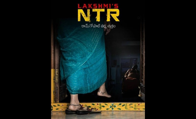 A poster of Lakshmi's NTR. Image from Facebook