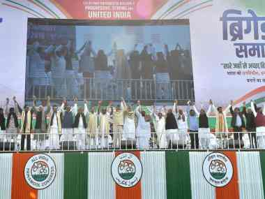 Mamata Banerjee's rally a platform for Opposition show of strength; leaders stress need to oust BJP from Centre