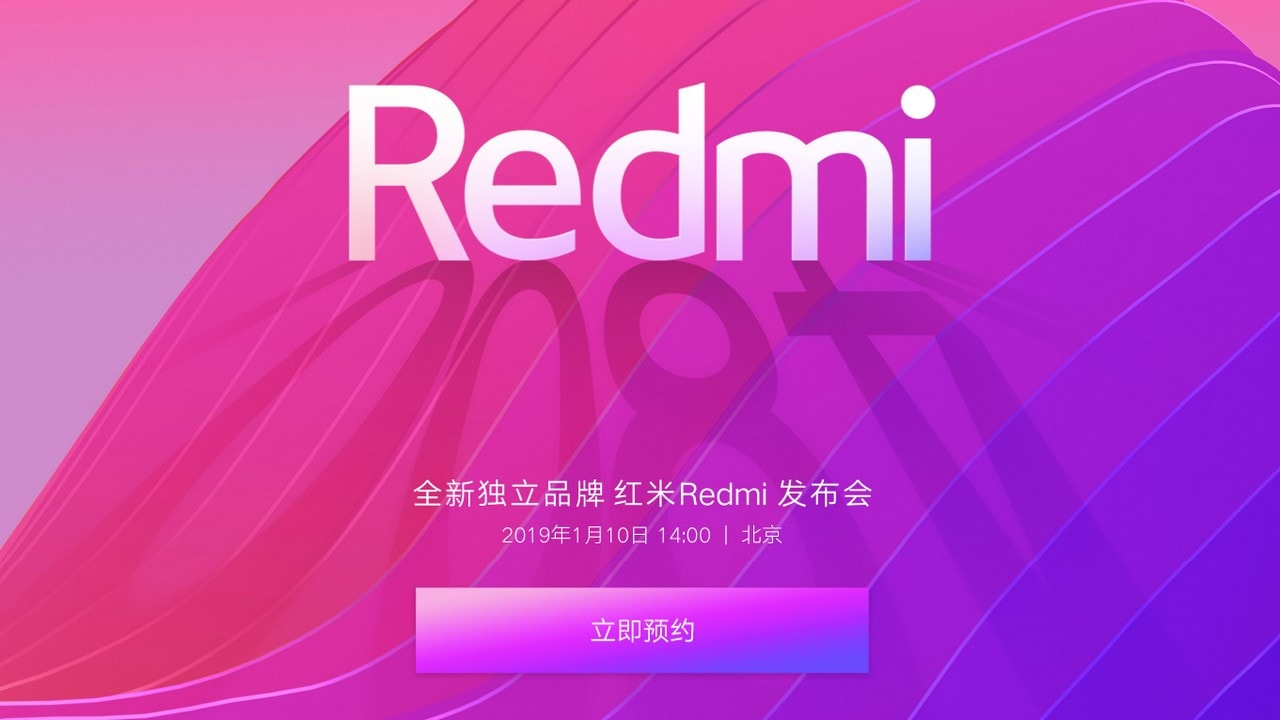 Xiaomi teases new Redmi phone with 4,800 mAh battery, to launch on 10 January