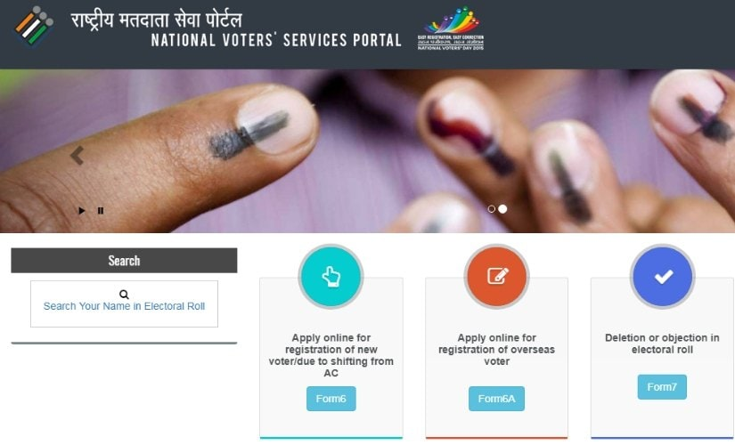 Lok Sabha Election 2019 dates announced: How to register to vote in India; first-time voters can visit nvsp.in to enroll themselves